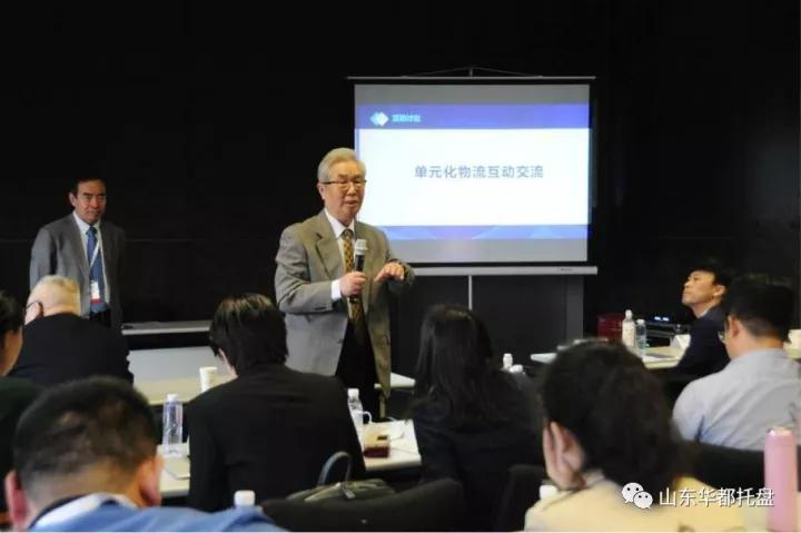 """亚洲托盘系统联盟轮值主席、中国物流与采购联合会托盘专业委员会主任、《物流技术与应用》杂志主编吴清一教授,在""""单元化物流现状与发展研讨会""""上发言"""