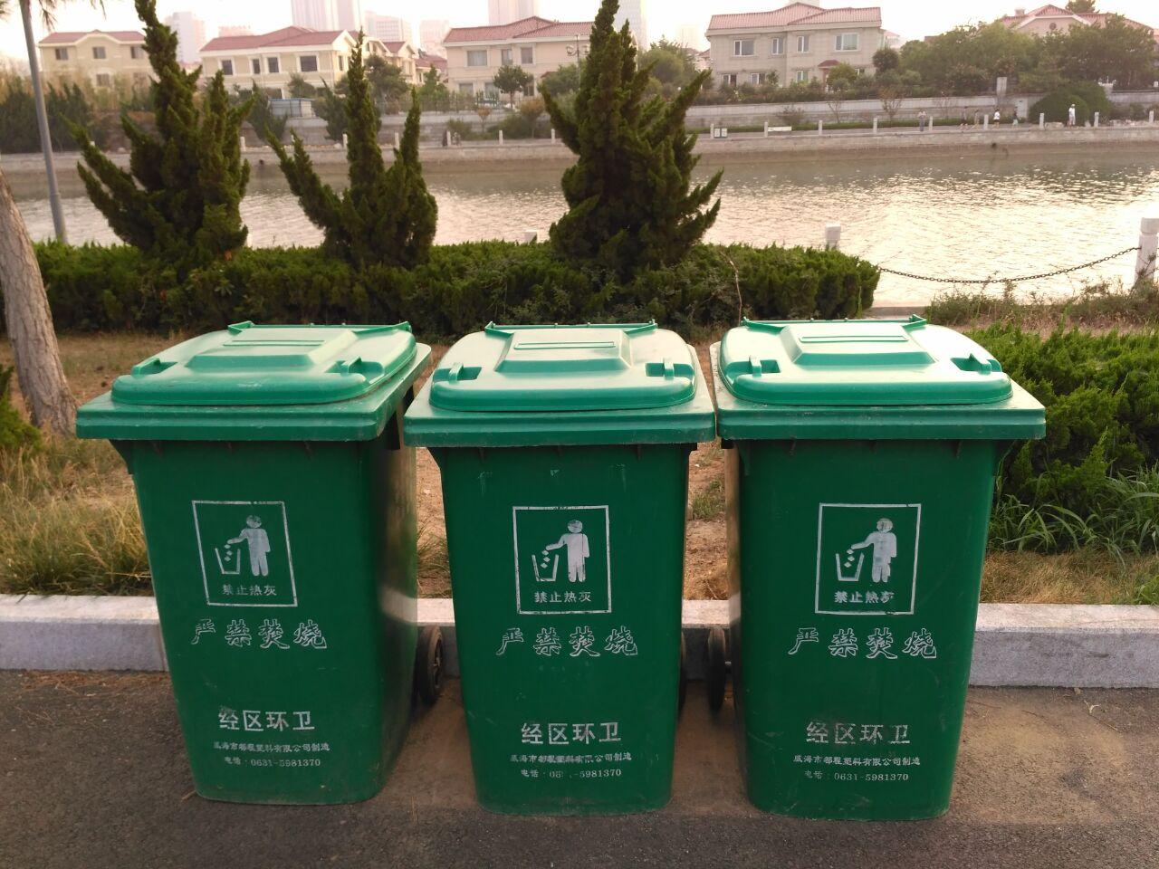 塑料垃圾桶原料知识详解